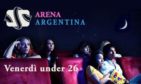 Arena Argentina