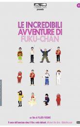 Le incredibili avventure di Fuku-chan