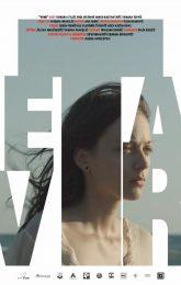 Vetar (Wind)