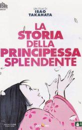 La storia della principessa splendente